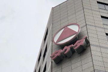 武田薬品、Shire社買収の是非を問う臨時株主総会を12月5日に開催