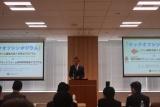 広島大、ゲノム編集イノベーションセンターを設置