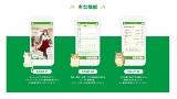 田辺三菱、ハビタスケアと糖尿病ケアアプリを共同開発
