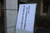 """""""蚕業革命""""に向けた取り組み、日本蚕糸学会で2日間討論"""