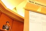 UTECが東京大で15周年の記念式典開催