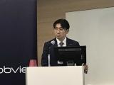 アッヴィ、リウマチに対する抗体薬物複合体のFIH試験に日本も参加へ