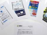 大正製薬が不服申し立てへ、「光触媒マスク表示問題」で新展開