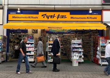 13番目の神薬の作り方 中国の口コミマーケティング活用法
