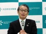 ソフトバンクGが出資する製薬ベンチャー、AIと新薬で大日本住友製薬と提携
