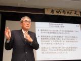 エーザイ内藤CEOが決算説明会で熱弁