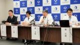 阪大、虚血性心筋症に対する細胞スプレー法の医師主導治験を開始