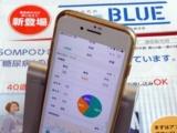 アプリ連携の糖尿病患者向け保険、狙うは国内300万人の巨大市場