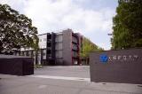 大阪府立大が創薬科学副専攻を今春開講、バイオ医薬品の開発人材を育成