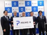 NTT、京大と合弁会社を設立でリアルワールドデータを医療に活用へ