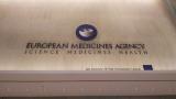 EMA、2020年4月末まで予定された会合は全てバーチャルで