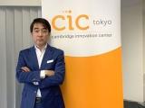 米CIC社が日本上陸、ベンチャー企業向けオフィスを虎ノ門に開設へ