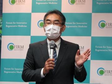 FIRM畠会長、「再生医療は新たな薬価算定方式を」と改めて強調