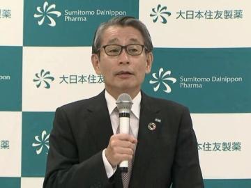 大日本住友製薬、糖尿病の新薬イメグリミンは数百億円を期待