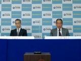 日本新薬、核酸医薬のビルテプソは「順調な立ち上がり」