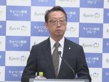 キョーリン、桃太郎源の遺伝子治療の開発中止を発表