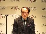 アンジェスが米Emendo社を262億円で買収、ゲノム編集技術を獲得
