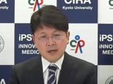 京大CiRAと武田、新たな機械学習アルゴリズムでALS治療薬候補を特定