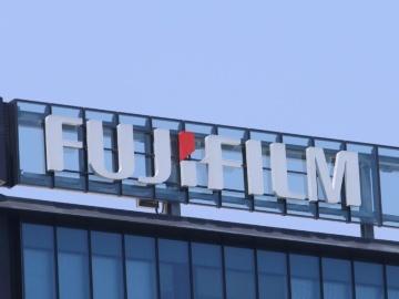 富士フイルム、CDMO事業で米国新拠点に2000億円超を投資