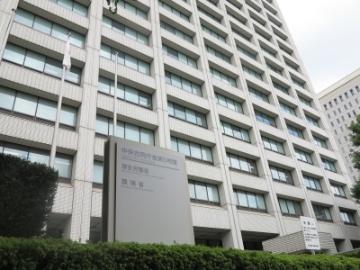 厚労省第二部会、中外製薬のADC「ポライビー」など7品目の新規承認を了承