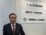 福島雅典氏、アカデミア創薬を支援するLHS研究所を設立