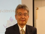 ムーンショット目標7は「要するにピンピンコロリ」、平野俊夫PD