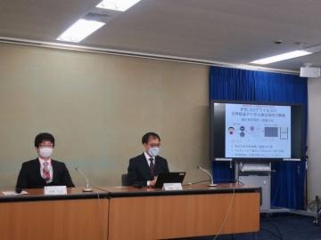 理研・東大・京大、コロナRNAを増幅せず5分で高感度検出するSATORI法を開発