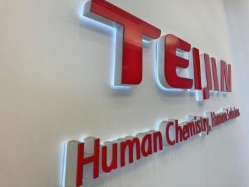 帝人、子会社化したJ-TECは他家細胞や遺伝子導入細胞の製造受託も視野
