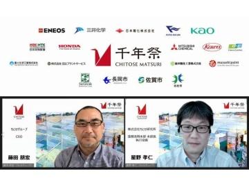 ちとせグループ、藻類活用企業連携「MATSURI」を20機関で始動