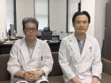 米bluebird社の遺伝子治療の試験中断、「旧世代ベクターによる白血病とは状況違う」