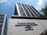 初の地域バイオコミュニティ認定は北海道、鶴岡、長岡、福岡に