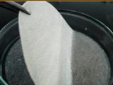 ニッカン工業、細胞培養シート用キャリア材料「ATTRAN」の販売を強化
