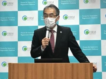 FIRM、再生医療のグローバル治験で日本組み入れに課題