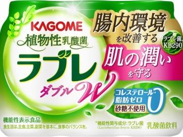 カゴメ、肌の潤い機能を追加した乳酸菌飲料「ラブレダブル」を9月発売