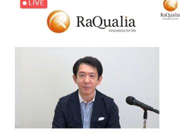 ラクオリア創薬、「2021年内に複数プログラムの導出目指す」