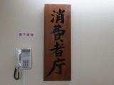 日本抗加齢協会、免疫関係機能性表示の科学的根拠の考え方を公表