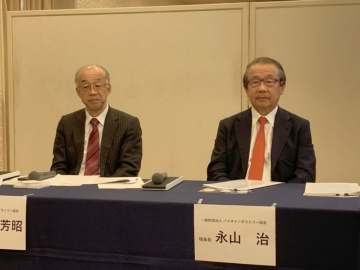 東京圏におけるバイオコミュニティの形成目指す連携組織が発足