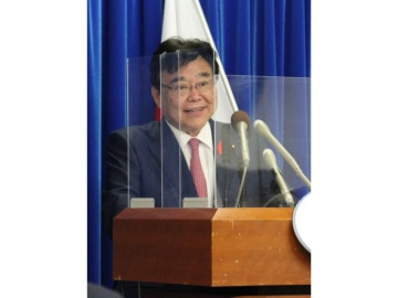 岸田内閣が発足、後藤厚生労働相が就任