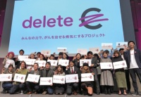 deleteCが2月1日に都内で開催した支援先発表会に集まった賛同企業のメンバー。左端が代表理事の中島ナオさん、右端が小国士朗さん