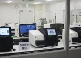 国内での実施体制が整いつつある癌ゲノム医療