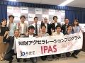1000億円製品が消えた日本の医療用医薬品市場