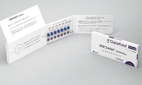 標的蛋白質の構造を安定化するシャペロン薬
