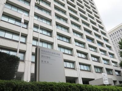 環境省は38億円を要求、感染症廃棄物の処理体制を構築へ