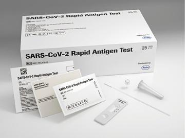検査技術編:2021年に体外診断薬が充実、研究用試薬は最盛期の3分の1に減少