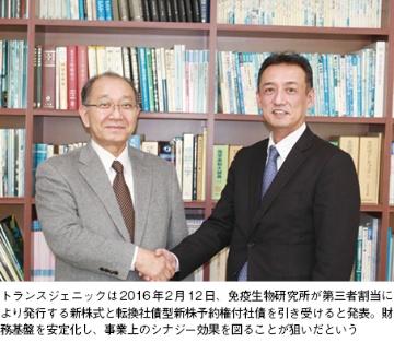 蛋白質医薬の製造受託、日本企業に活路はあるか