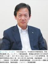 Meiji Seika ファルマ常務執行役員 吉光寺敏泰医薬研究本部長に聞く
